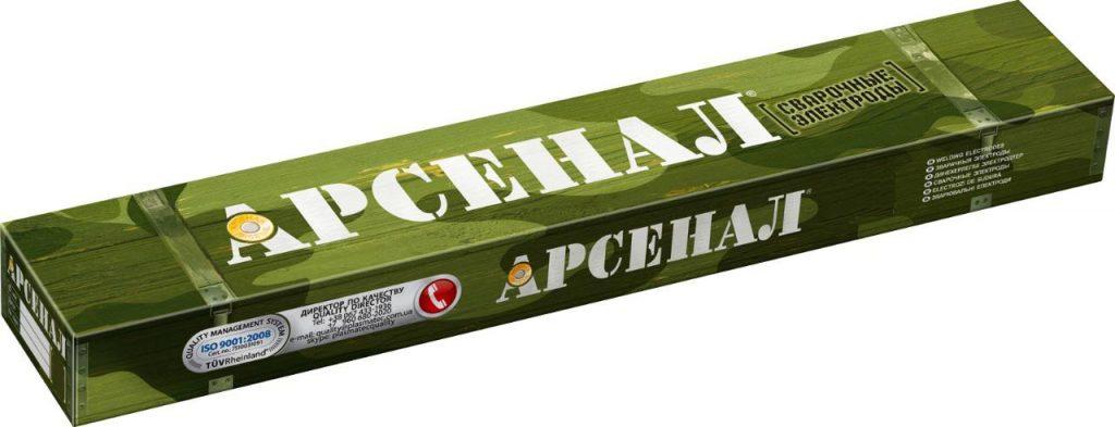 Электроды «Арсенал» МР-3 д. 4 мм (5 кг)